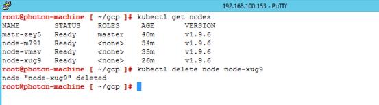 delete node